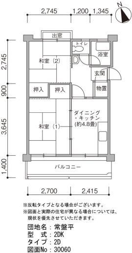 E-6-112