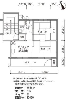 E-45-403