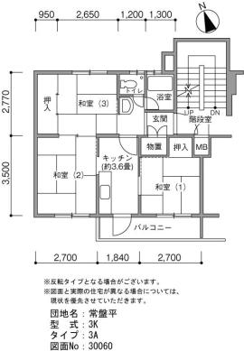 E-54-302
